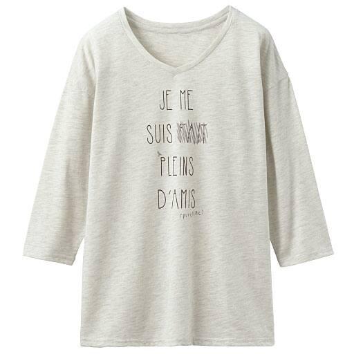 【レディース】 衿ぐりデザインが選べるプリントTシャツ(7分袖)の通販