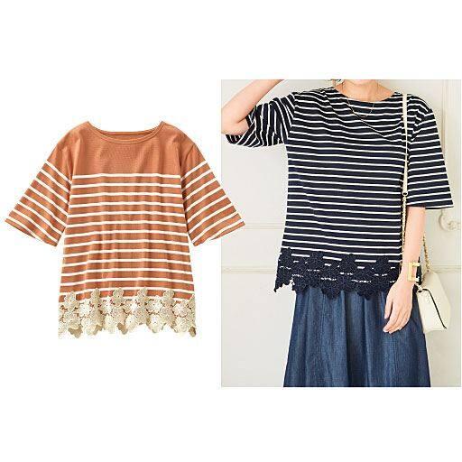 【SALE】 【レディース】 裾レース使いボーダーTシャツの通販