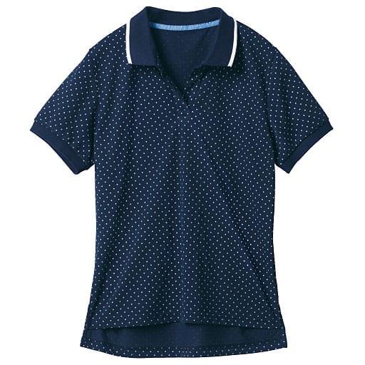 【SALE】 【レディース】 スマートドライポロシャツ(UVカット 遮熱)