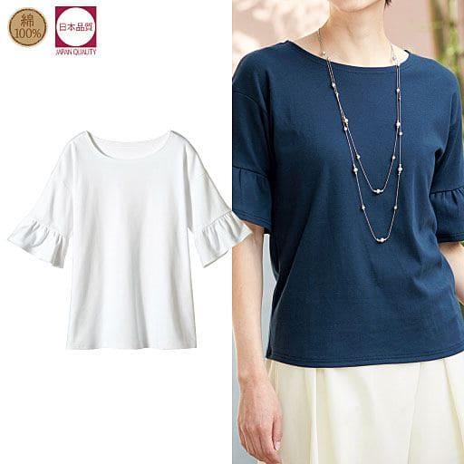 【レディース】 汗じみ対策機能付きフレア袖Tシャツの通販