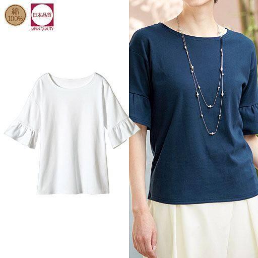 【SALE】 【レディース】 汗じみ対策機能付きフレア袖Tシャツの通販