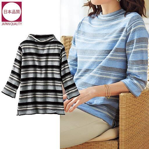 【SALE】 【レディース】 ボトルネックTシャツ(7分袖)の通販