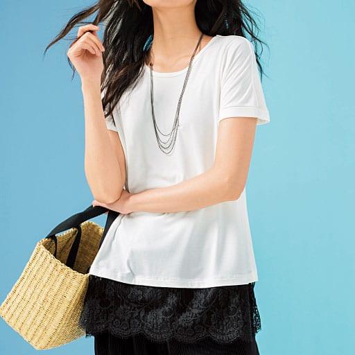【SALE】 【レディース大きいサイズ】 裾レース使いロングTシャツの通販
