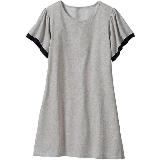 【SALE】 【レディース大きいサイズ】 2枚仕立て袖プルオーバー(UVケア 汗ジミ軽減)の通販