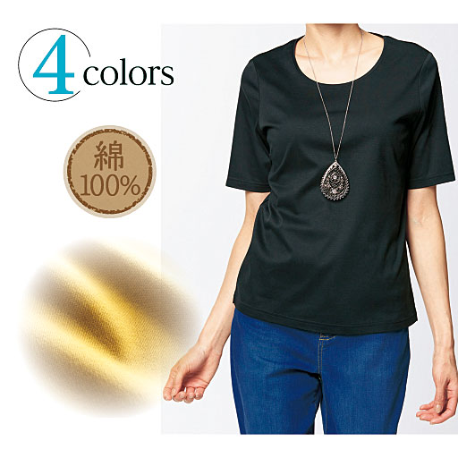 【レディース】 5分袖クルーネックTシャツの通販