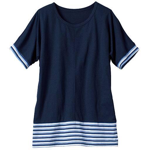 【SALE】 【レディース大きいサイズ】 ボーダー使いTシャツの通販