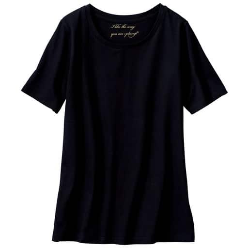 【SALE】 【レディース大きいサイズ】 シンプルTシャツの通販
