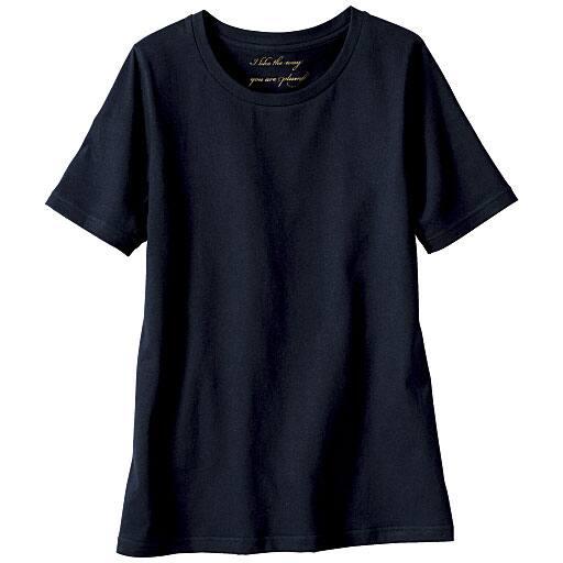 【レディース大きいサイズ】 シンプルTシャツ(綿100%・L-10L)の通販