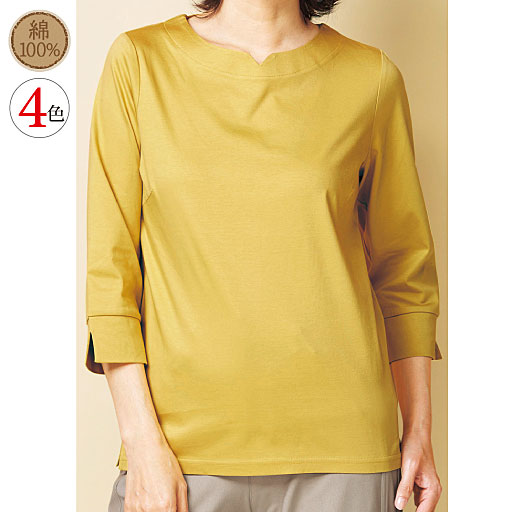 【SALE】 【レディース】 キーネック7分袖Tシャツの通販