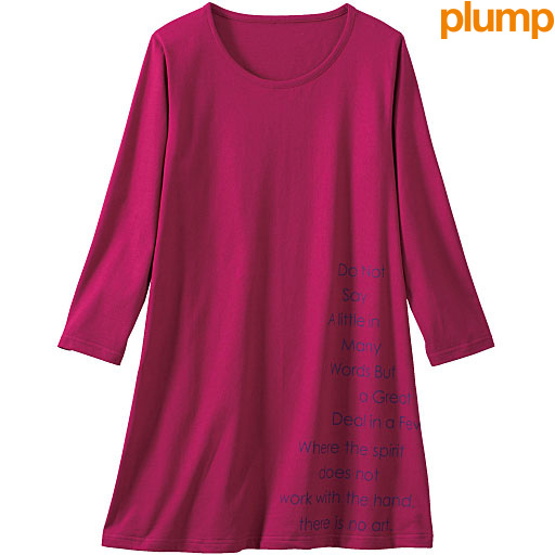 【SALE】 【レディース大きいサイズ】 プリントロングTシャツの通販