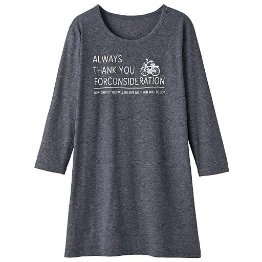【SALE】 【レディース】 プリントロングTシャツ(7分袖)の通販