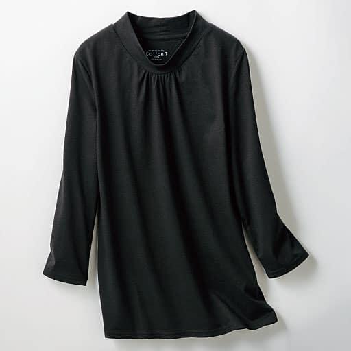 【SALE】 【レディース】 ハイネックギャザーTシャツ(7分袖)