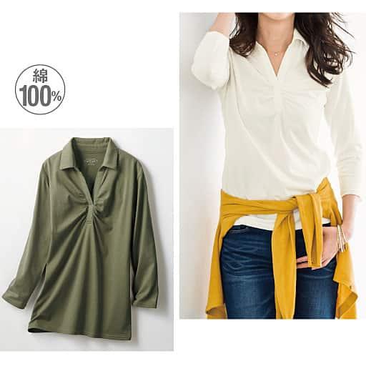 【レディース】 スキッパー衿ギャザーTシャツ(7分袖)の通販