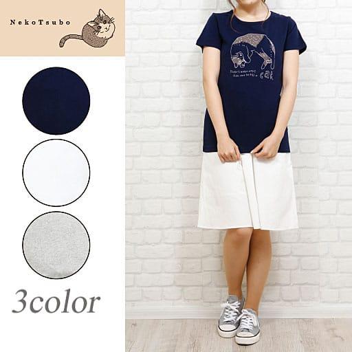 【レディース】 【NekoTsubo】ねこつぼTシャツ