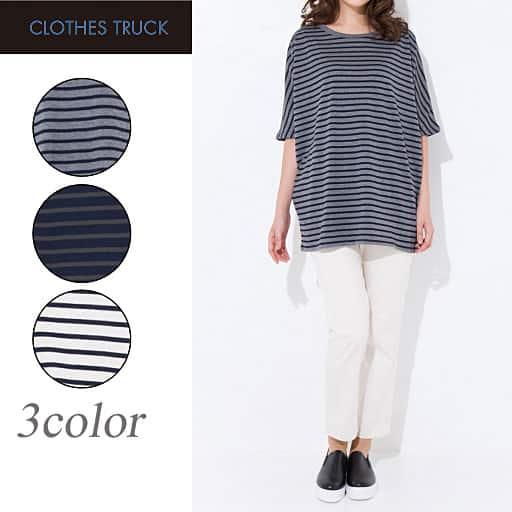 【レディース】 ゆったりシルエットビッグTシャツの通販