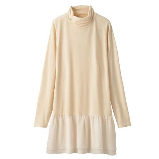 【SALE】 【レディース】 裾フリルルーズネックTシャツの通販