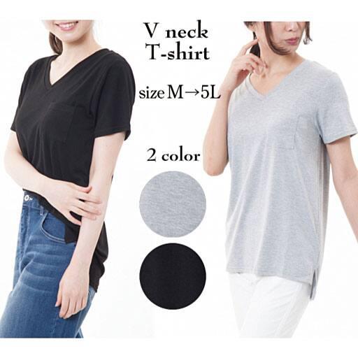 【レディース】 ポリウレタン混でほどよく伸びる素材のVネックTシャツの通販