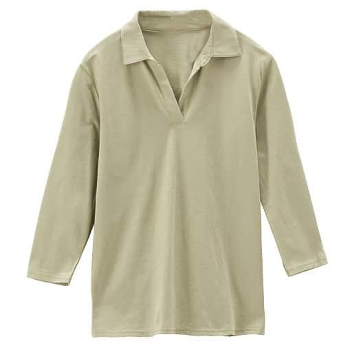 【レディース】 スキッパープルオーバー(綿100%)の通販