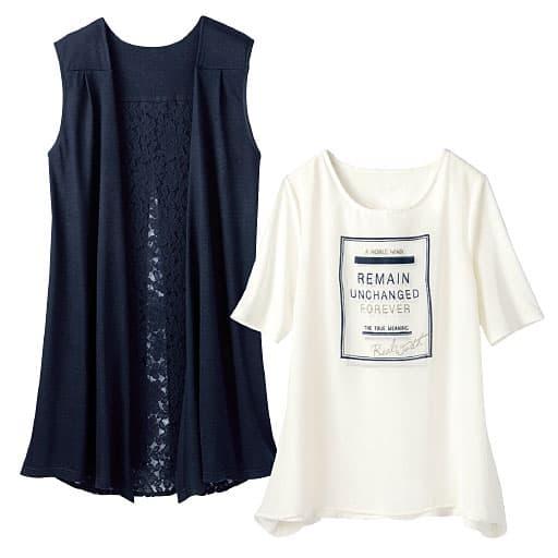【レディース】 2点セット(ジレ&Tシャツ)の通販