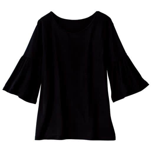 【レディース大きいサイズ】 2点セット(Tシャツ&キャミソール)の通販