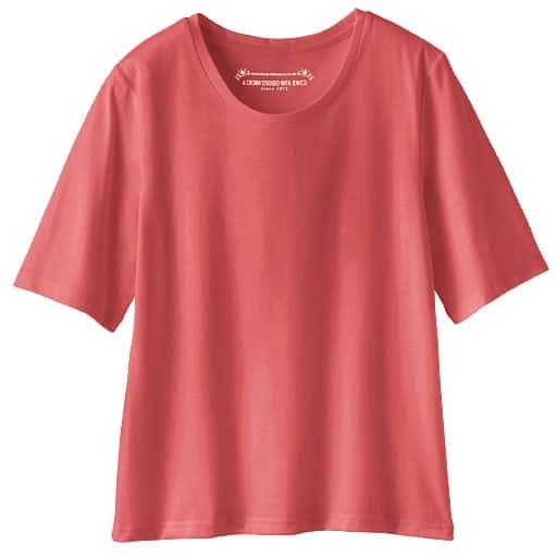 30%OFF【レディース】 シンプルTシャツ(4分袖)(選べる2レングス) - セシール