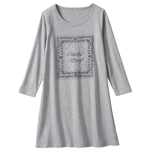 40%OFF【レディース大きいサイズ】 プリントロングTシャツ(7分袖)