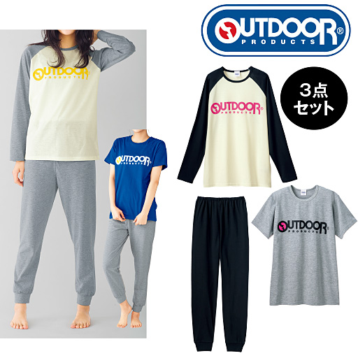 【SALE】 【ティーンズ】 3点セットパジャマ(OUTDOOR PRODUCTS)