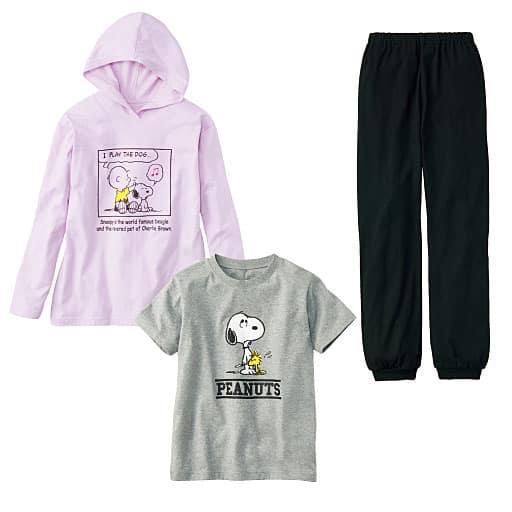【ティーンズ】 長く着られる3点セットパジャマ(スヌーピー)(綿100%) - セシール