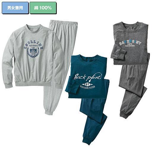 【レディース】 Tタイプスウェットプリントパジャマ