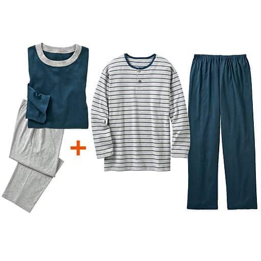 【SALE】 【レディース】 Tタイプパジャマ・2セット(男女兼用)