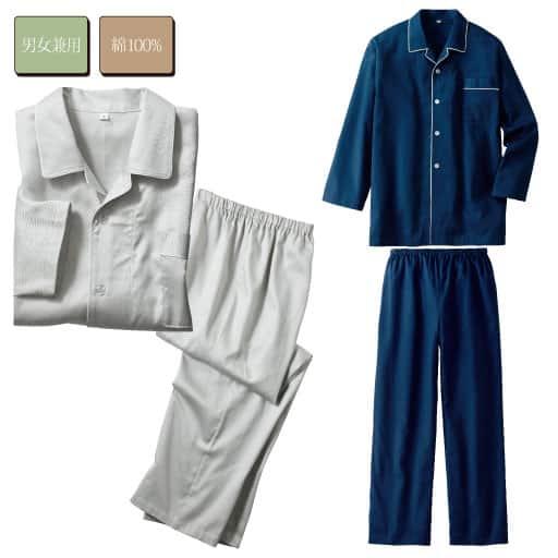 【レディース】 シャツパジャマ(男女兼用)
