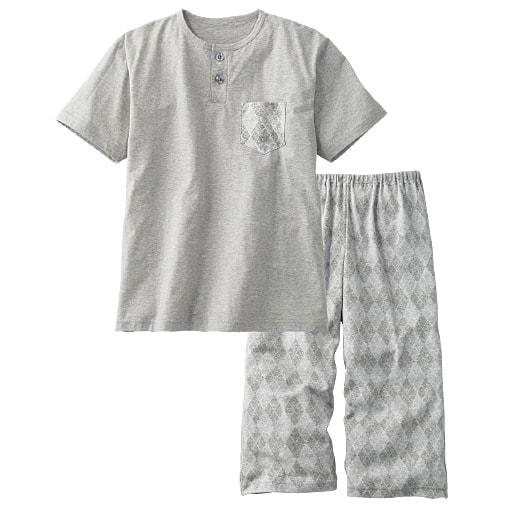 【レディース】 Tタイプパジャマ(男女兼用)の通販