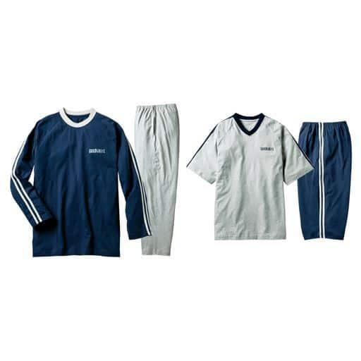 【レディース】 綿100%4点セットパジャマの通販