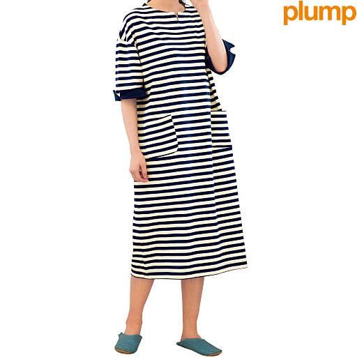 【SALE】 【レディース大きいサイズ】 ゆったり着られる綿100%のロングワンピース(ルームウェア)