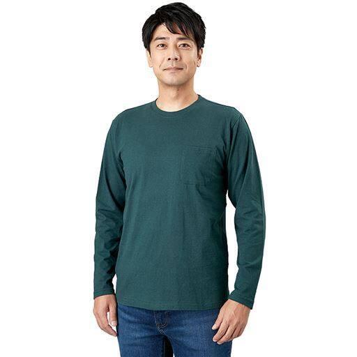 【メンズ】 メンズ長袖Tシャツ