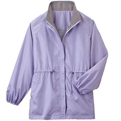 【レディース】 裏メッシュでムレにくい軽量コンパクトジャケット(収納袋付き)の通販