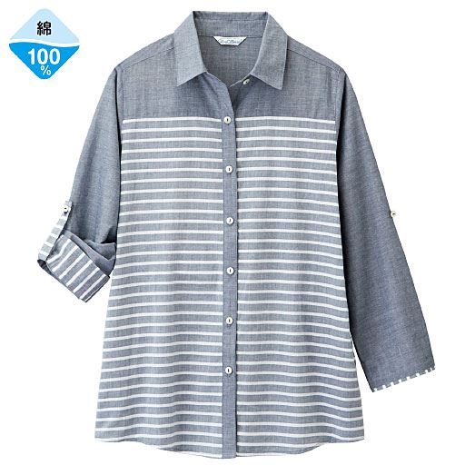 【レディース】 涼風ボーダー切替シャツの通販