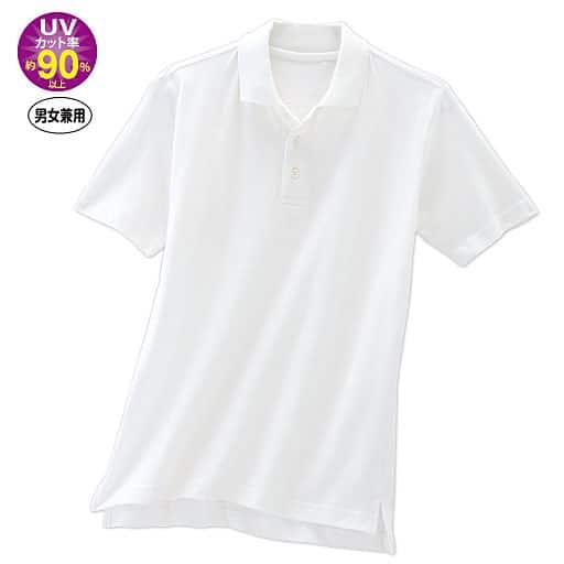【レディース】 鹿の子半袖ポロシャツ(男女兼用)の通販