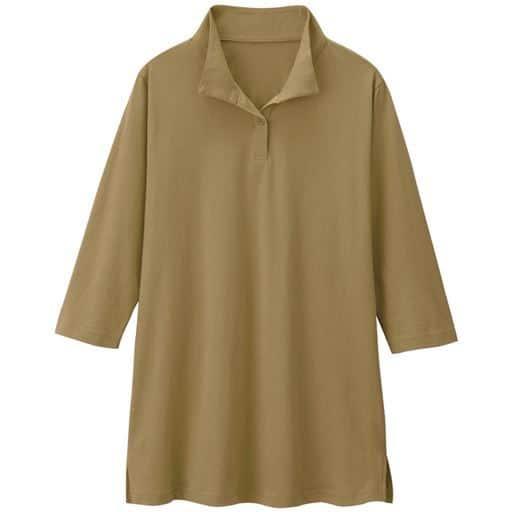【レディース】 UVカットスキッパーロングTシャツの通販