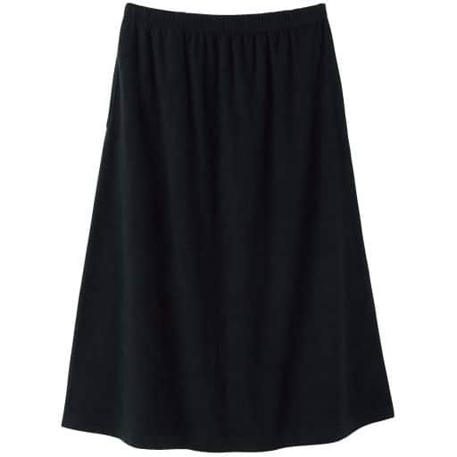 【レディース】 凄暖W起毛フリーススカート – セシール