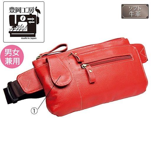 日本製豊岡工房牛革ウエストバッグ - セシール