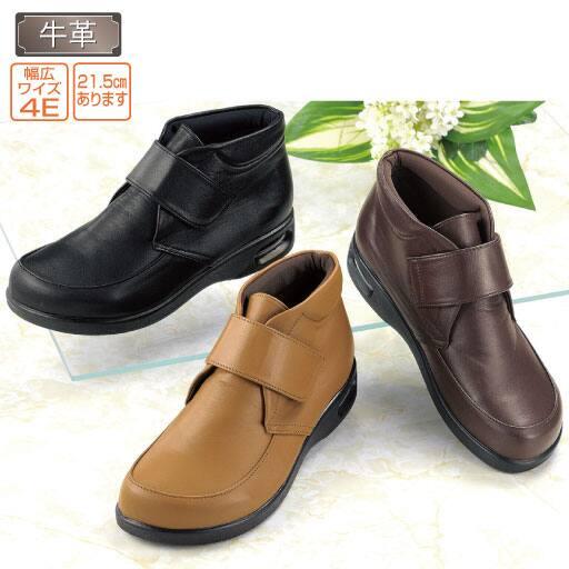 フォレスタ牛革足型ショートブーツ – セシール