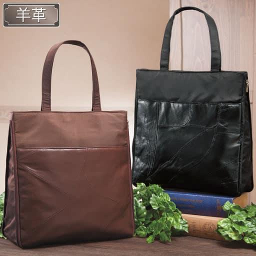 マチが広がる ラム革パッチワークトートバッグ – セシール
