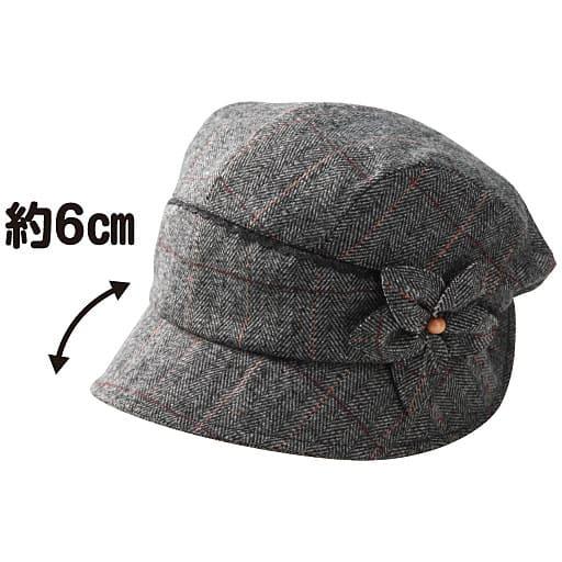 ヘリンボーンあたたか帽子 – セシール