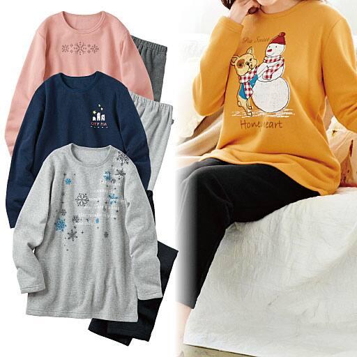 【SALE】 【レディース】 あったか起毛のプリントTタイプパジャマ
