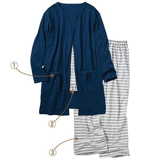 【レディース】 カーディガン羽織風パジャマ