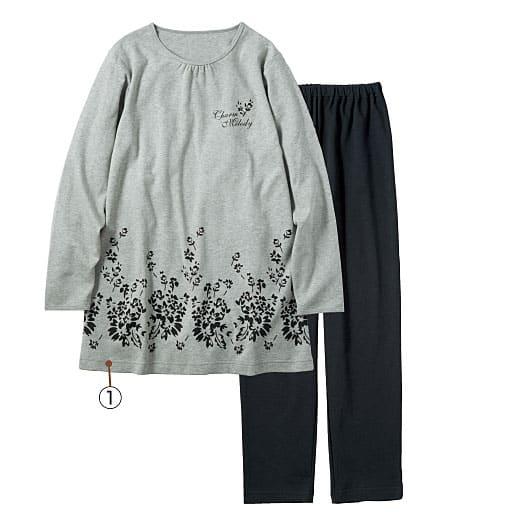 【レディース】 Tタイプパジャマ(Aライン・綿100%) – セシール