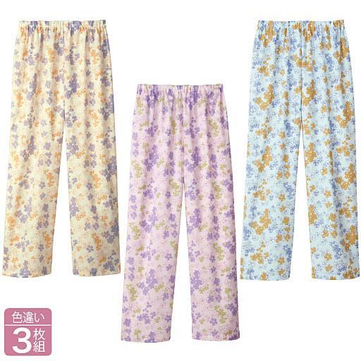 【レディース】 下だけパジャマ(色違い3枚組)