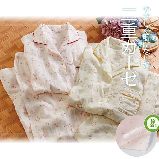 【SALE】 【レディース】 2重ガーゼパジャマ(日本製)