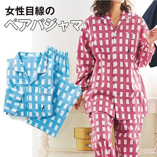 【レディース】 チェック柄シャツパジャマ(男女兼用)(綿100%)